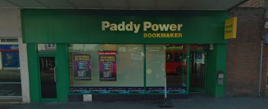 Paddy Power Betting Shop Harrow Station Road