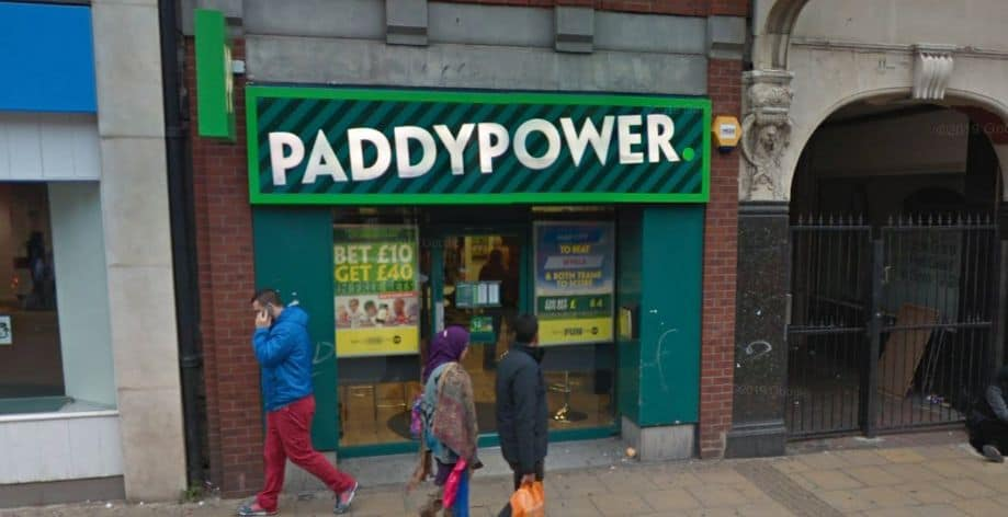 Paddy Power Betting Shop Ilford High Road