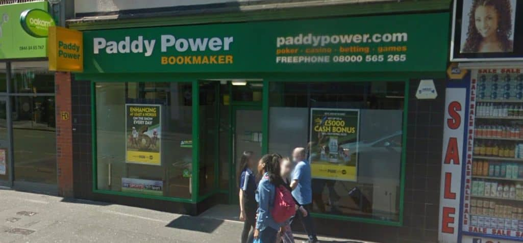 Paddy Power Betting Shop Leicester Haymarket