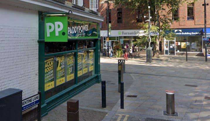 Paddy Power Betting Shop Watford The Parade