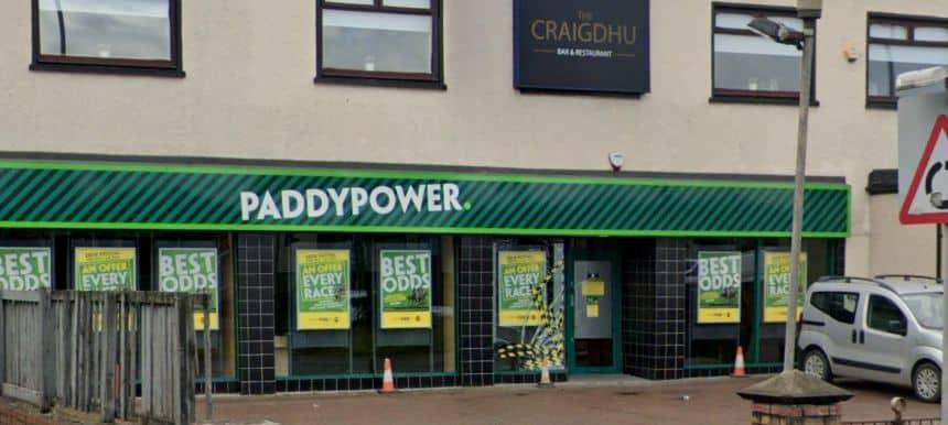 Paddy Power Betting Shop Coatbridge Whifflet Street