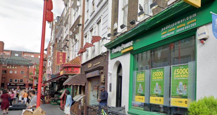 Paddy Power Betting Shop London Gerrard Street